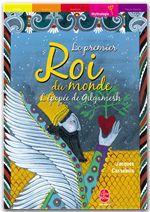 LE PREMIER ROI DU MONDE ; L'EPOPEE DE GILGAMESH