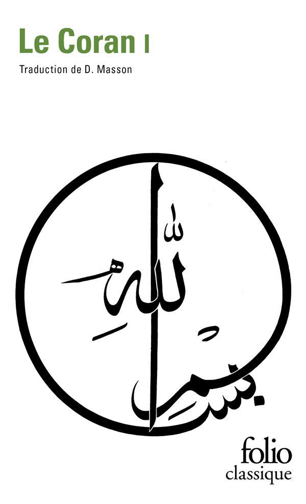Le Coran t.1