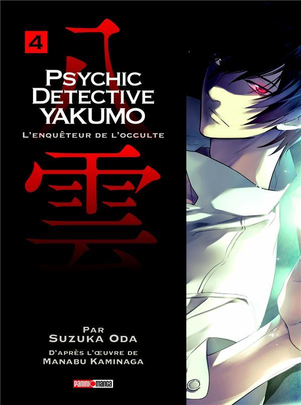 Psychic détective Yakumo T.4