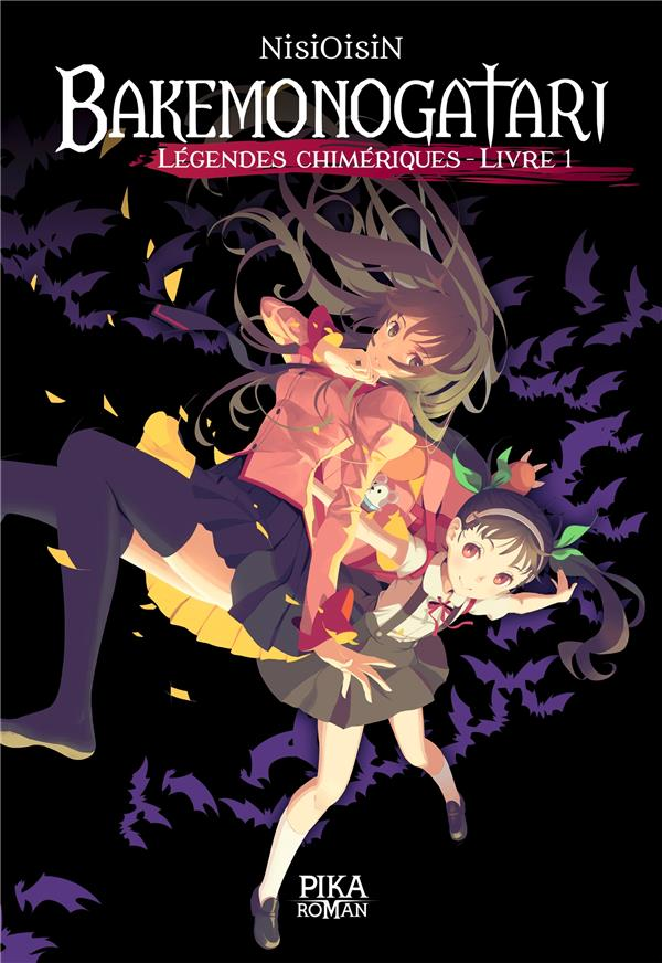 Bakemonogatari - légendes chimériques T.1