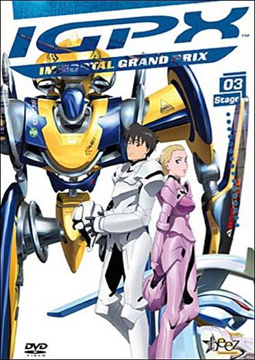 Igpx Immortal Grand Prix, Volume 3