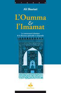 L'Oumma Et L'Imamat