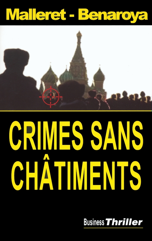 Crimes sans chatiments