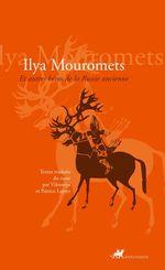 Ilya Mouromets