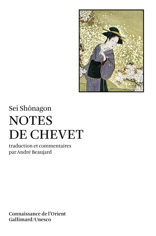 Notes de chevet