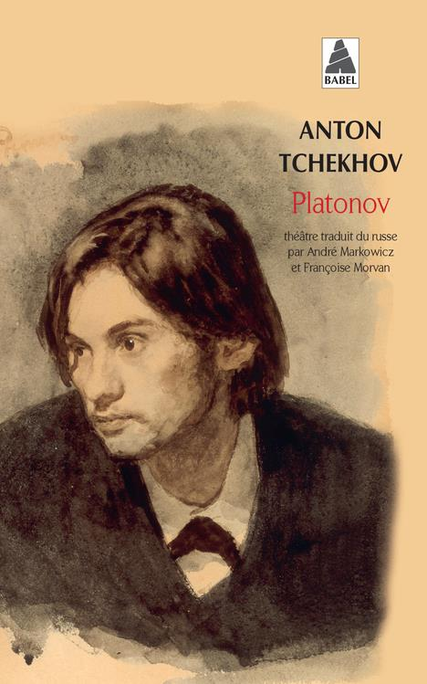 PLATONOV (BABEL NOUVELLE TRADUCTION)