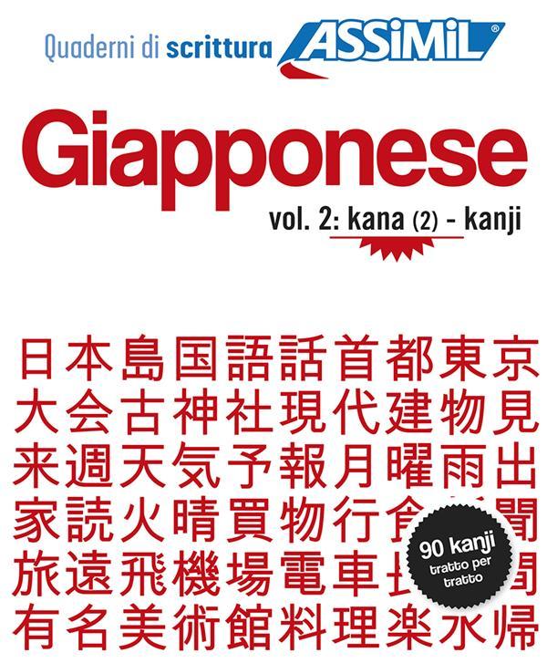 LES CAHIERS D'ECRITURE ; giapponese t.2 ; kana (2) - kanji