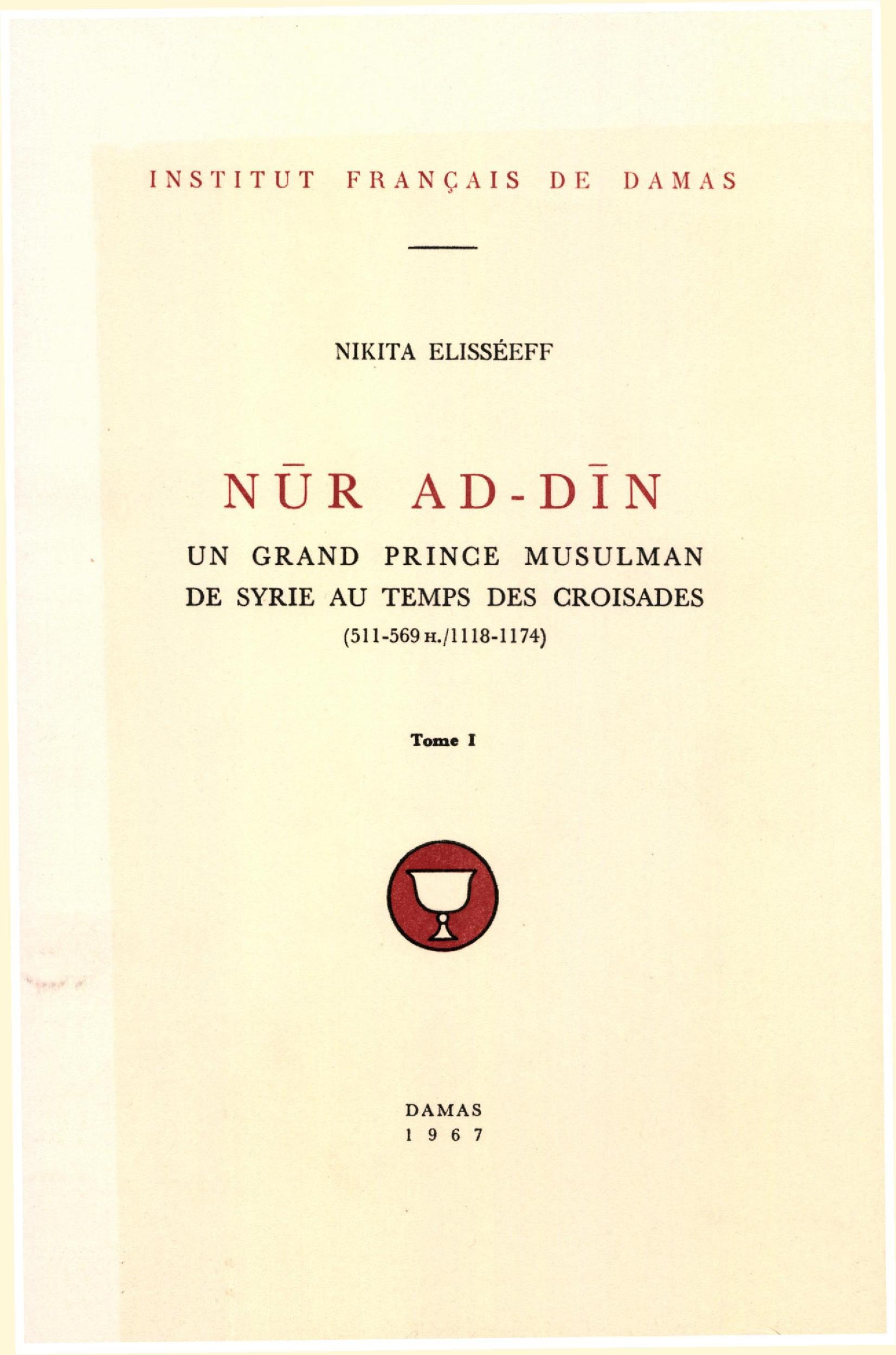 Nur al-din, un grand prince musulman de syrie au temps des croisades  (511-569/1118-1174) t.1