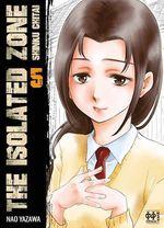 Vente Livre Numérique : The Isolated Zone T05  - Nao Yazawa