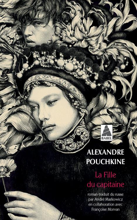 LA FILLE DU CAPITAINE  -  POUCHKINE ET POUGATCHOV POUCHKINE, ALEXANDRE