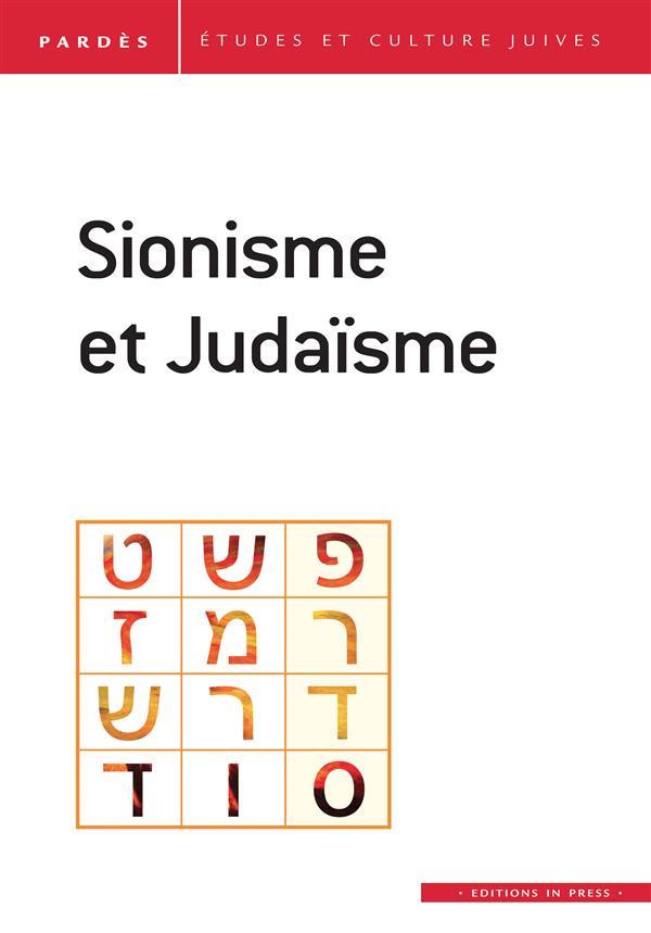 Sionisme et judaïsme