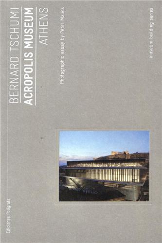 New acropolis museum: athens