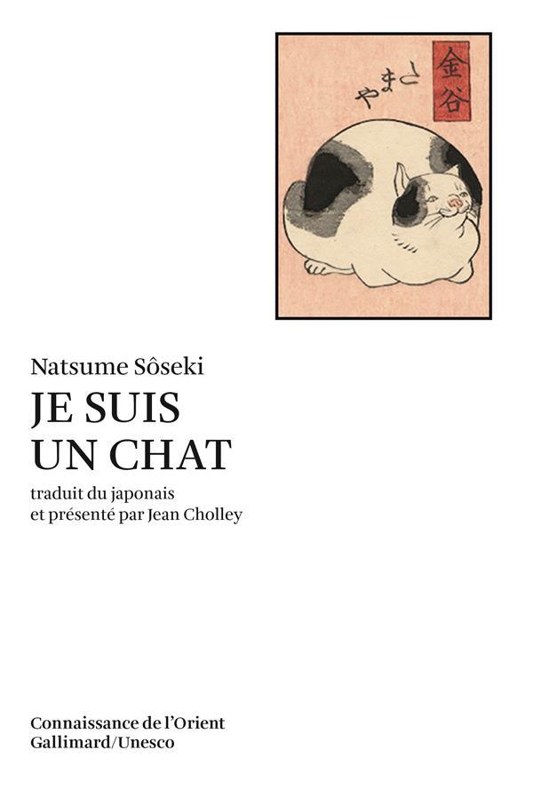 14. Soseki Natsume, Je suis un chat