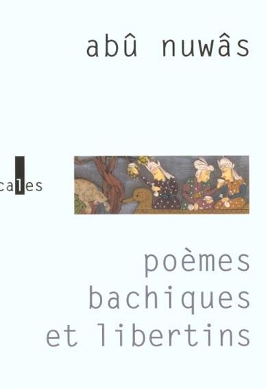 poemes bachiques et libertins