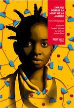 Enrage contre la mort de la lumière ; rébellion d'une fille et sa mère dans un bidonville d'Afrique du Sud