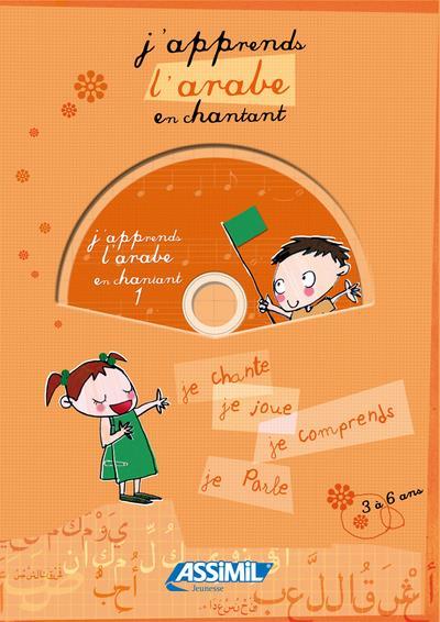 Album Arabe Chant. (Ne)