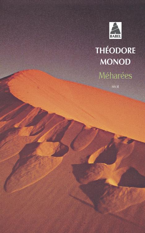 Meharees Babel 102