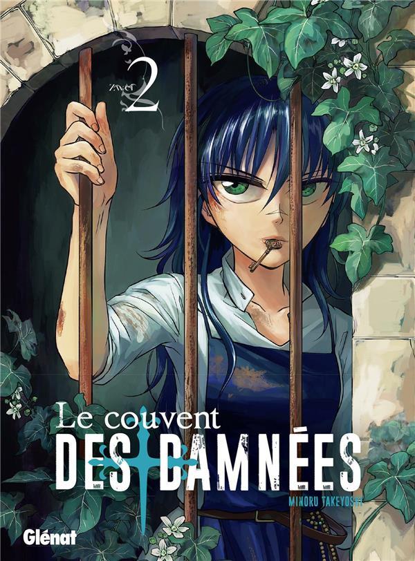 LE COUVENT DES DAMNEES T.2