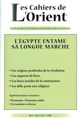 Cahiers de l'orient t.108; egypte