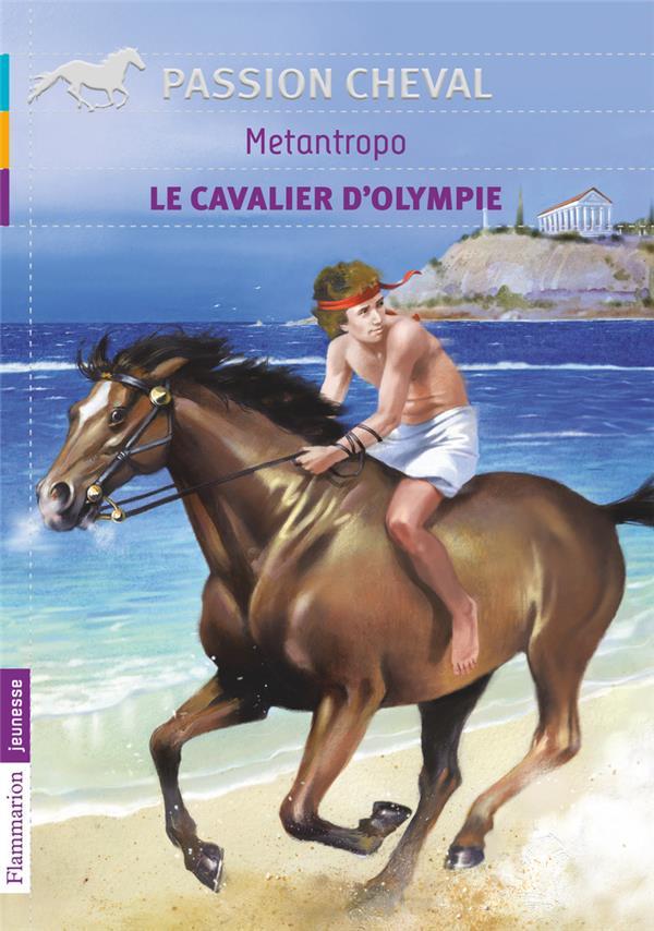 Le cavalier d'Olympie