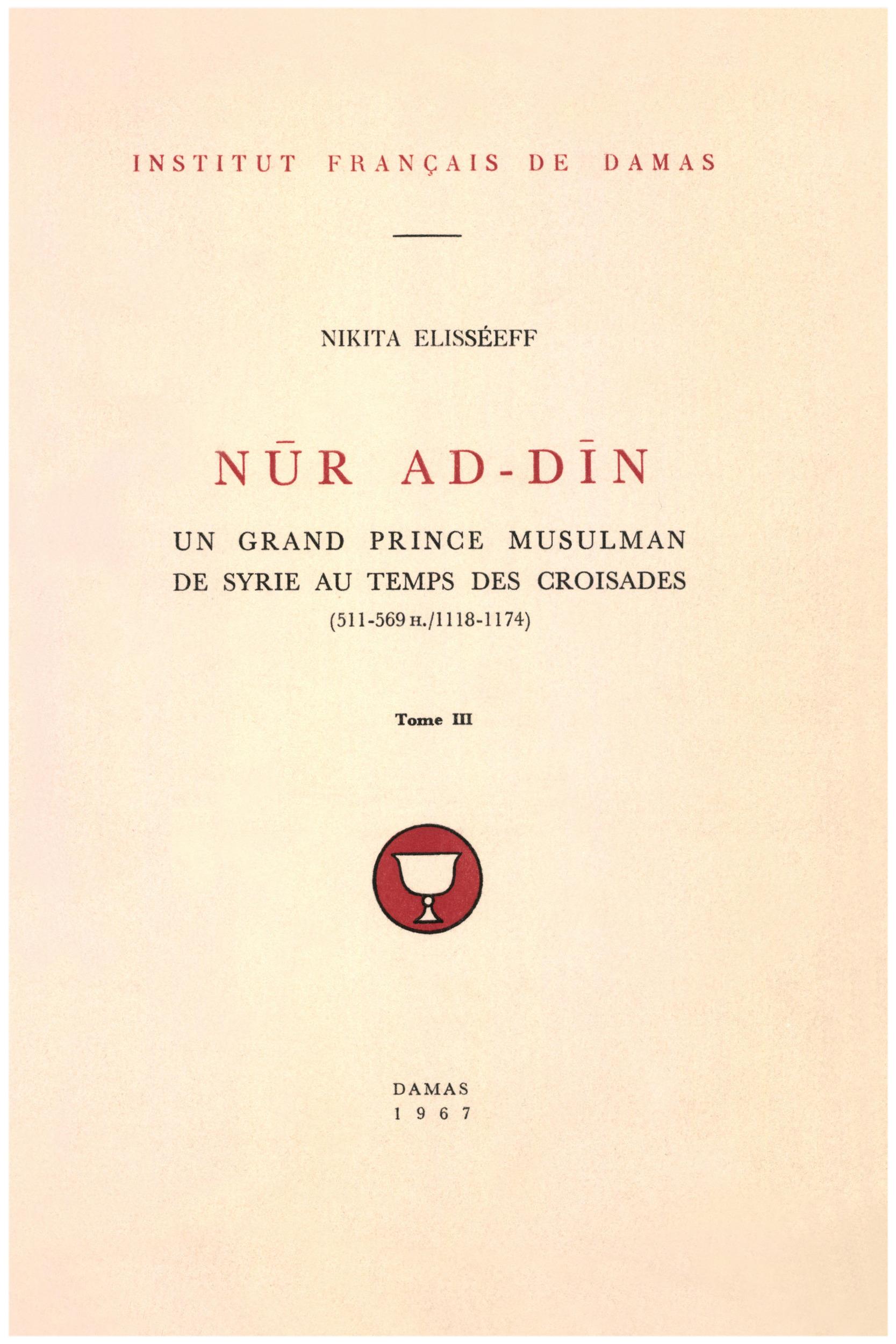 Nur al-din, un grand prince musulman de syrie au temps des croisades (511-569/1118-1174) t.3