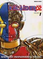 Kikaider code 02 t.1