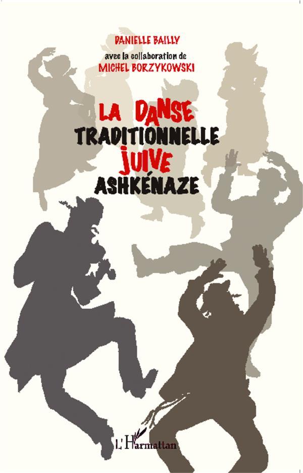 La danse traditionnelle juive ashkénaze