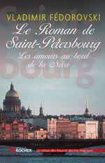 Vente EBooks : Le roman de Saint-Pétersbourg  - Vladimir Fédorovski