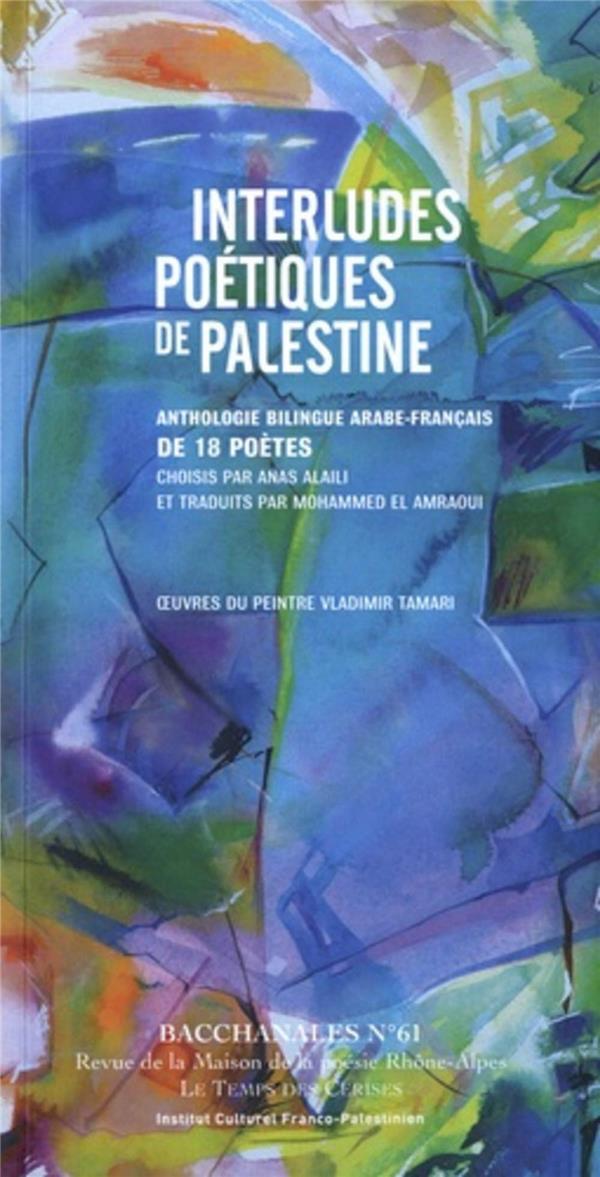 Interludes poétiques de Palestine