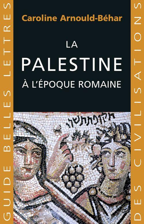 La palestine à l'époque romaine