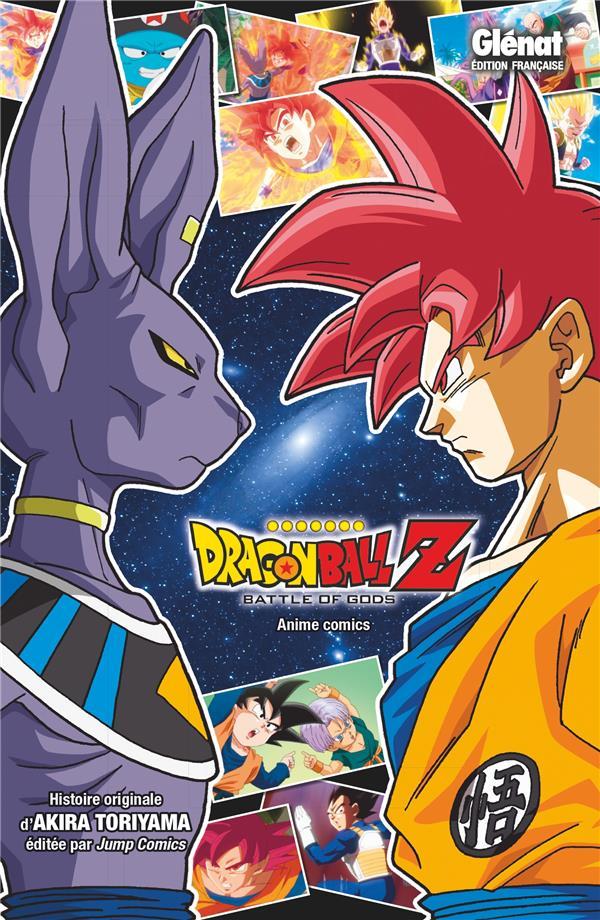 DRAGON BALL Z - BATTLE OF GODS Toriyama Akira