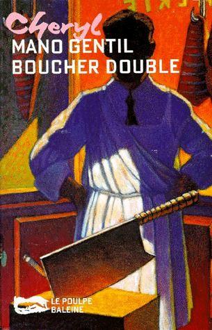 Boucher double
