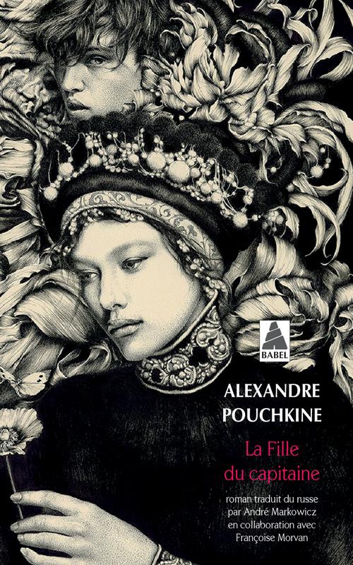 La fille du capitaine ; Pouchkine et Pougatchov