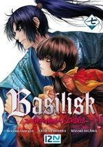 BASILISK - The Ôka Ninja Scrolls - Tome 7  - Tatsuya Shihira - Masaki Yamada - Masaki YAMADA - Masaki SEGAWA - Masaki Yamada - Masaki Segawa - Tatsuya SHIHIRA