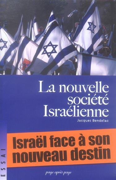 La nouvelle societe israelienne ; israel face a son nouveau destin