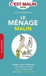 Vente EBooks : Le ménage, c'est malin  - Julie Frédérique