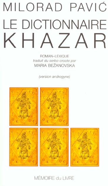 Le Dictionnaire Khazar - Version Androgyne
