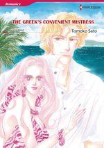 Vente Livre Numérique : Harlequin Comics: The Greek's Convenient Mistress  - Tomoko Sato - Annie West