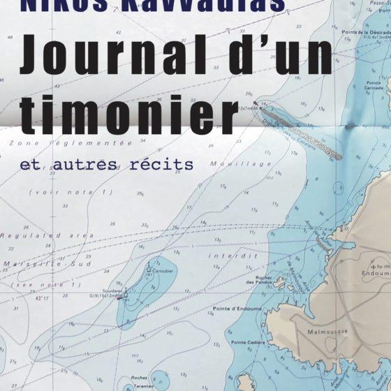 Journal d'un timonier et autres recits