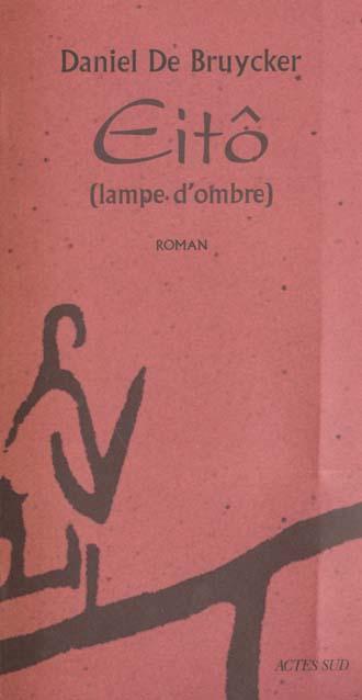 Eito ; Lampe D'Ombre