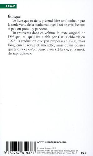 éthique (édition 2010)