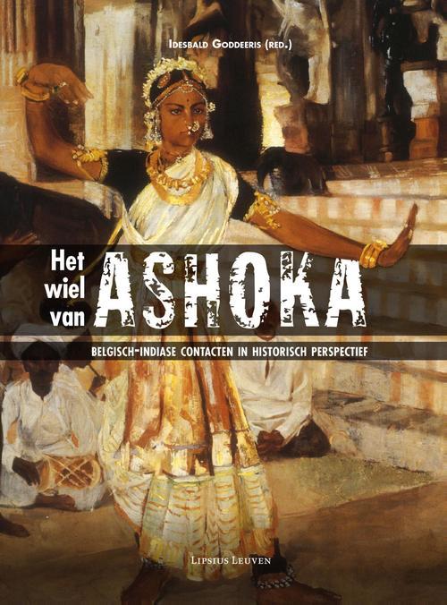 Het wiel van Ashoka