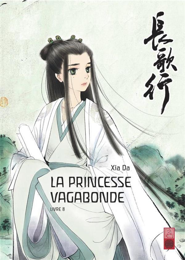 La princesse vagabonde T.8