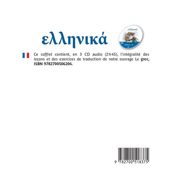 Le grec