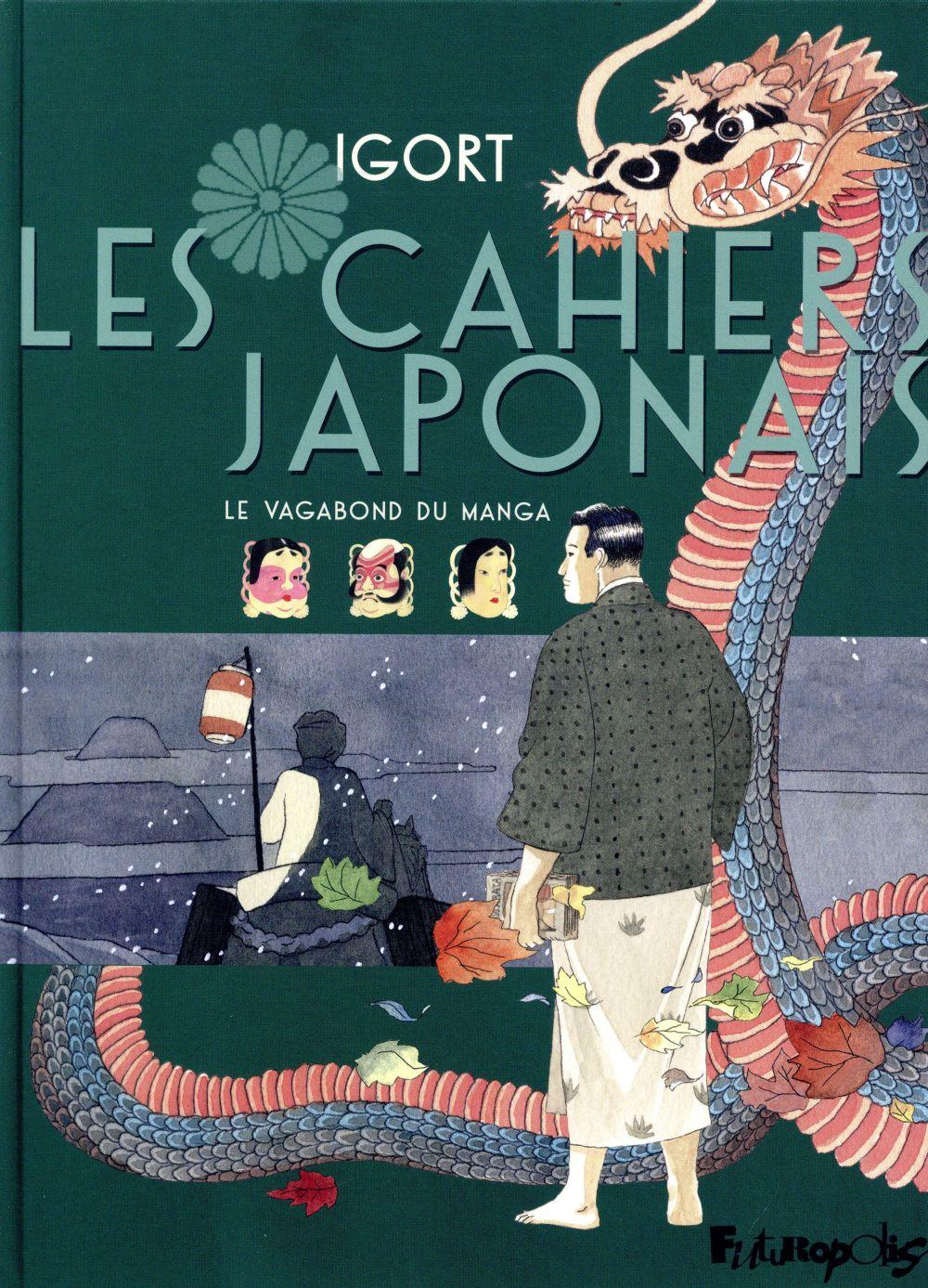 Les cahiers japonais t.2 ; le vagabond du manga
