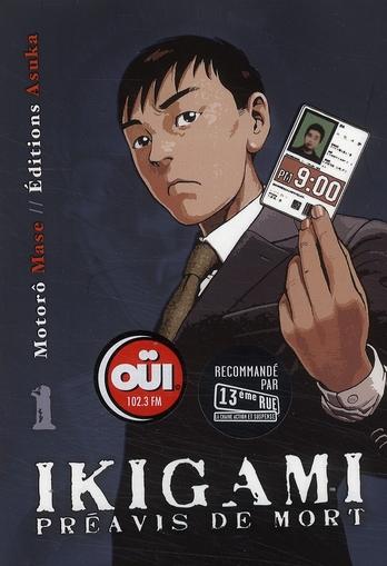 Ikigami, préavis de mort t.1