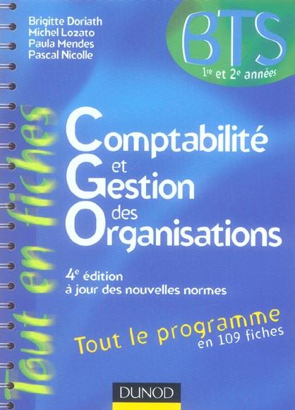 Comptabilite et gestion des organisations ; l'essentiel en 109 fiches (4e edition)