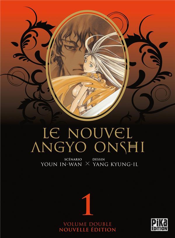 Le nouvel Angyo Onshi ; INTEGRALE VOL.1 ; T.1 ET T.2