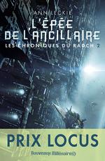Vente EBooks : Les chroniques du Radch (Tome 2) - L'épée de l'ancillaire  - Ann Leckie