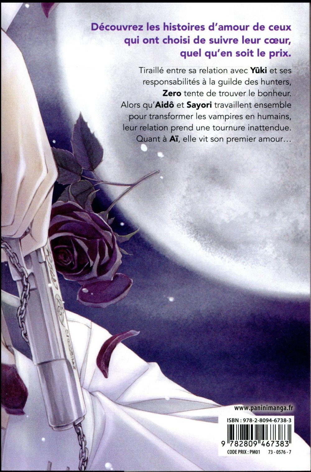 Vampire knight - mémoires t.2